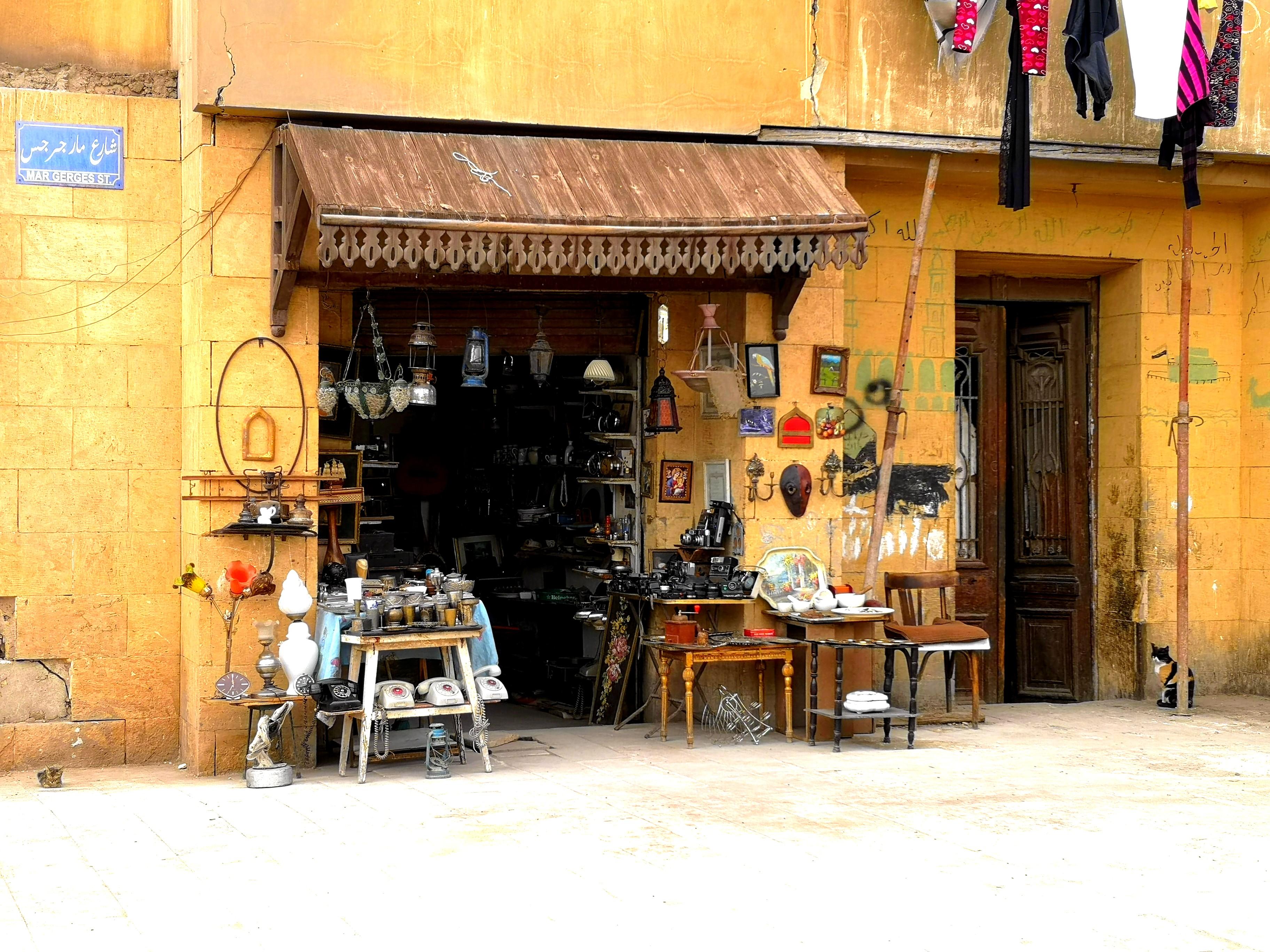 Tiendecita en El Cairo