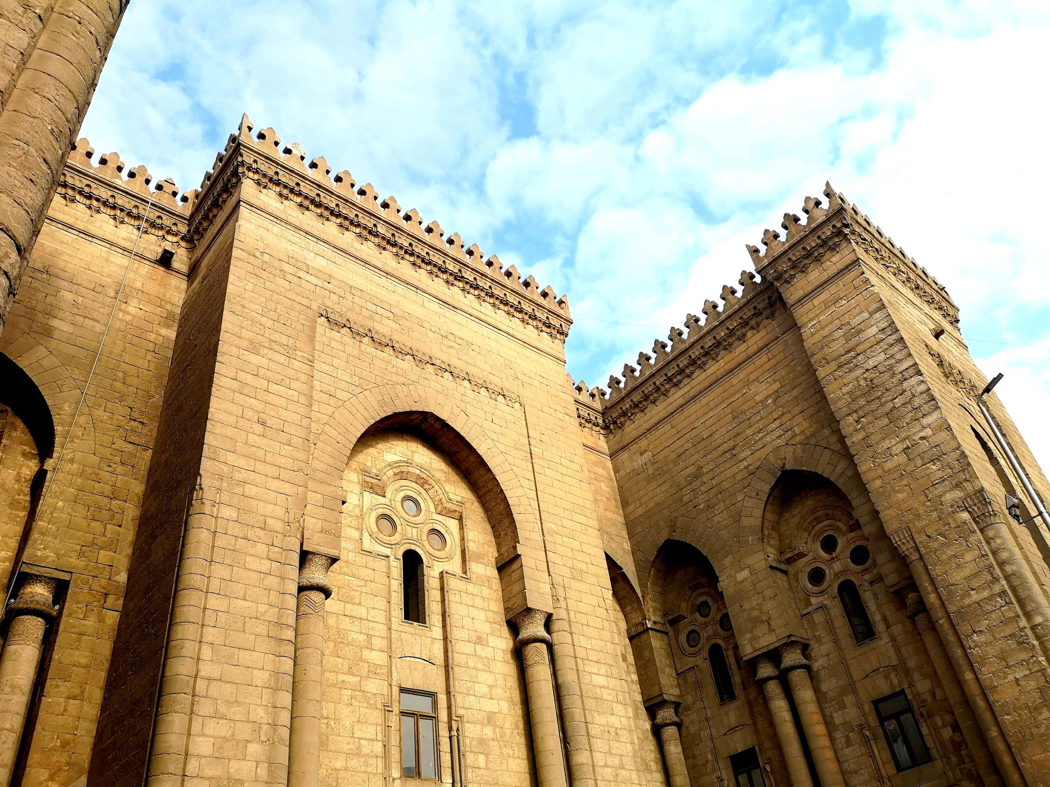Mezquita Al Rifai